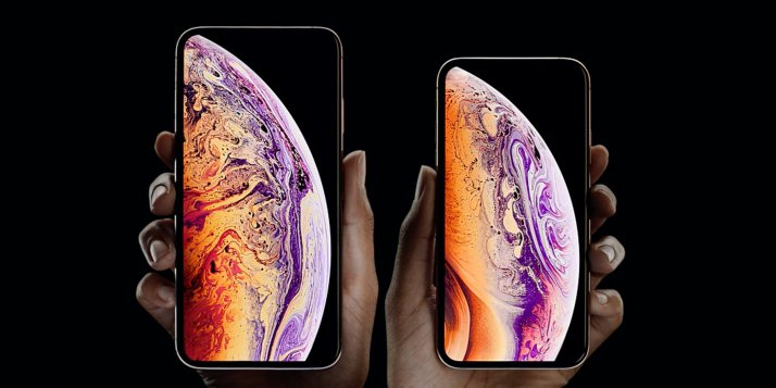 /data/MediaLibrary/articles/14050/iphone-xs-event-feat.jpg